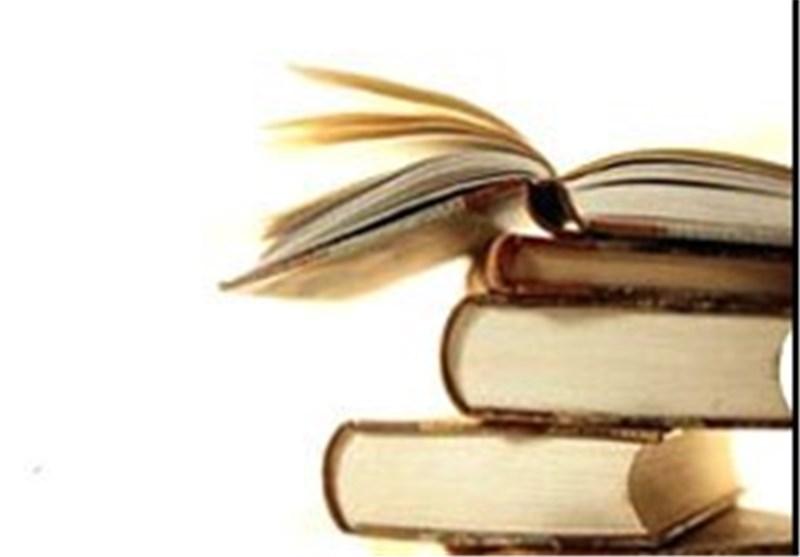 برگزاری مسابقه کتابخوانی در چهارمحال و بختیاری