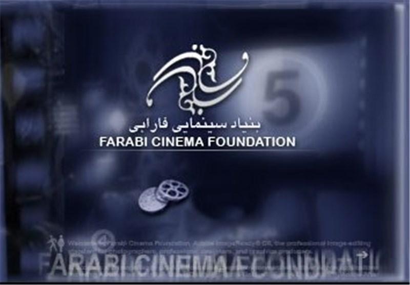 خبرگزاری سینمایی «فارابی» در دهه فجر رونمایی میشود