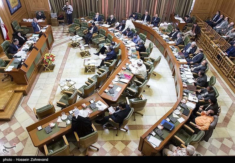 پانزدهمین جلسه علنی شورای شهر تهران