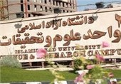 انتقاد از دانشگاه آزاد برای ندادن مجوز برگزاری برنامههای روز دانشجو