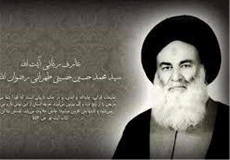 قصه غربت امام رضا(ع) به روایت علامه طهرانی