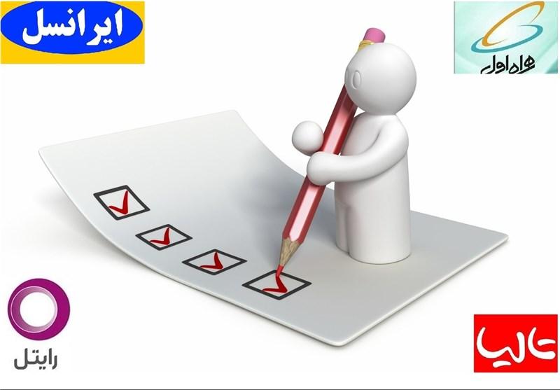 وزارت ارتباطات در کمین بستههای اینترنتی/یک اپراتور موبایل دامپ کرد