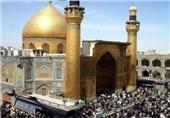 عراق|طرح ویژه امنیتی نجف اشرف به مناسبت عید سعید فطر