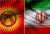 Iran Invited to Invest in Building Kyrgyzstan Hydropower Plants