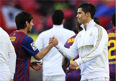 غولهای سنتی فوتبال اسپانیا