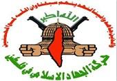 جهاد اسلامی: مخالفت با آتش بس را به طرف مصری ابلاغ کردیم