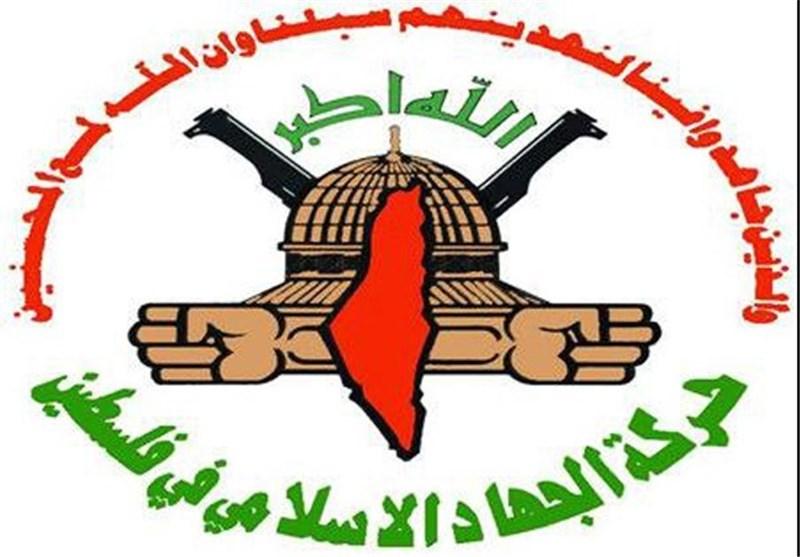 Filistin İslami Cihad Akımının Yaklaşık 500 Yüksek Üyesi Açlık Grevine Başladı