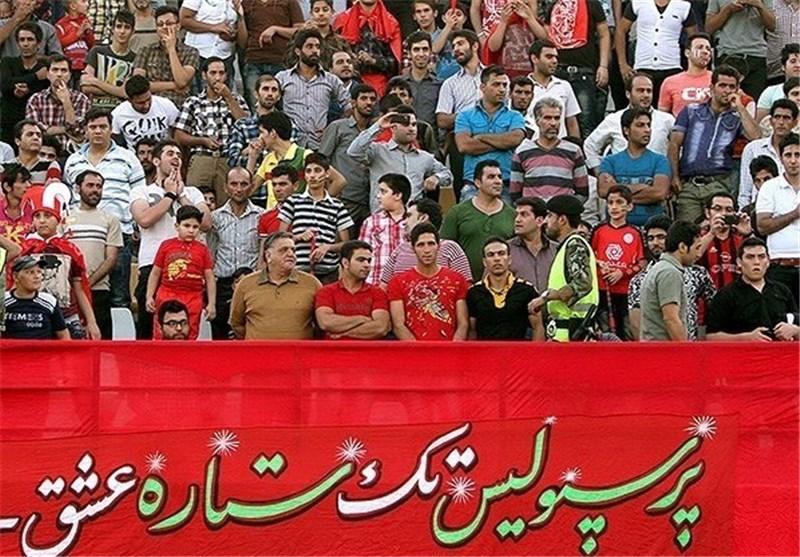 تشویق هادی نوروزی و شعار علیه استقلال