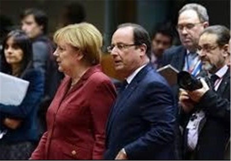 الاتحاد الاوروبی : التجسس الأمریکی هز الثقة وأضر بالتعاون فی مجال مکافحة الإرهاب