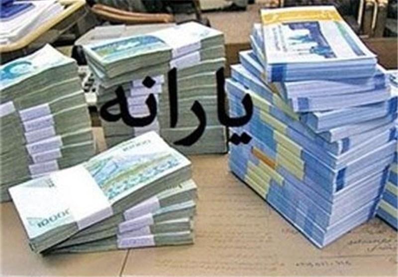 یارانه دی واریز شد/هر ایرانی تاکنون 1.7 میلیون تومان یارانه گرفت