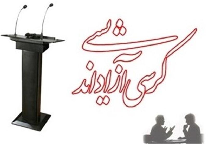 شیراز| طرح شهید آیت با هدف ترویج آزاداندیشی در دانشگاههای فارس اجرا شد