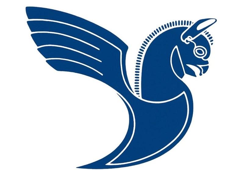 لوگوی ایران ایر زیباترین نماد در صنعت هواپیمایی دنیا معرفی شد