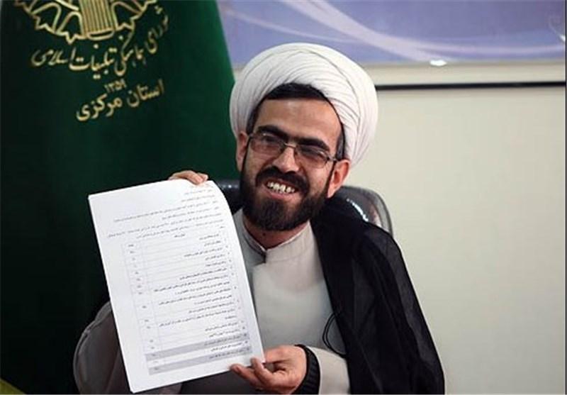 حجت الاسلام عباس هاشمی
