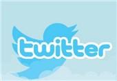 حمله هکری به حسابهای کاربری حامی داعش در توییتر