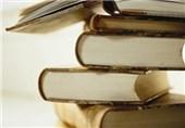 کاشان| کتابخوانی مبنای شغلهای دانش بنیان آینده است