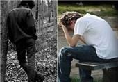 مجرد مسکن افسردگی جوانان