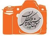 500 عکاس با 3677 اثر در جشنواره ملی عکس ایران