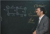 احمدی نژاد تکلیف اموال دانشگاهش را مشخص کرد/ تصویر نامه هیات موسس