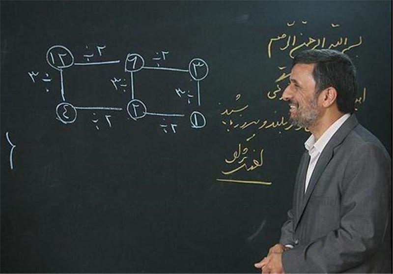 دانشگاه ایرانیان پرونده ندارد