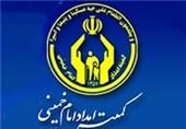 اهدای 4000 سری جهیزیه به نوعروسان کمیته امداد خراسانرضوی