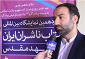 اعتبارات برگزاری روز ملی خیام و عطار تامین شود