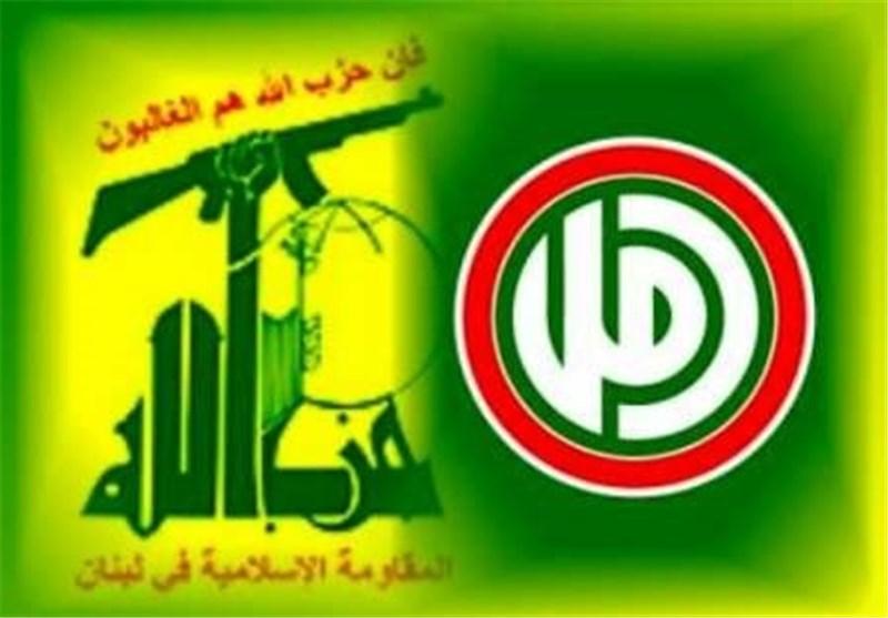 حزب الله لبنان وحرکة أمل یؤکدان أهمیة الخطاب الوحدوی