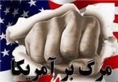 مرگ بر آمریکا کاهنده یا افزاینده قدرت ملی؟