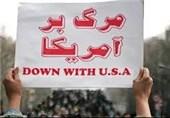 """ترانه جدید """"مرگ بر آمریکا"""" حامد زمانی + صوت"""