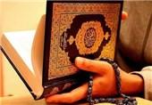 ضرورت اجرای دستورات قرآنی در زندگی انسانها