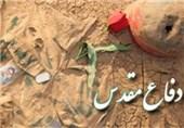 انتشار 3 عنوان کتاب ویژه دفاع مقدس در مازندران