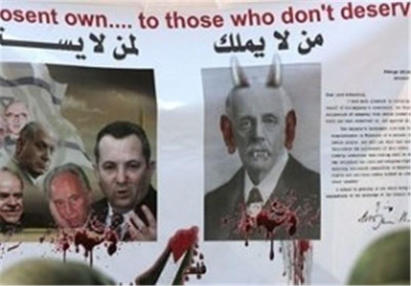 فراخوان برای تظاهرات مقابل سفارتخانههای انگلیس در کشورهای عربی و اروپا