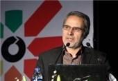 Iran Joins World's 25MW Gas Turbine Producers