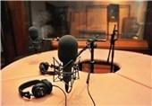 """مستند رادیویی """"راه و بیراه"""" در صدا و سیمای چهارمحال و بختیاری رونمایی شد"""