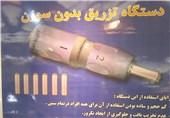 از ساخت اولین دستگاه تزریق بدون سوزن در جهان تا تولید واکسن آنفلوآنزای فصلی ایرانی + عکس