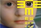 شایعترین علتهای تنبلی چشم را بشناسید/ توصیههای مهم تا قبل از سنین مدرسه