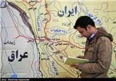 کرمان میزبان نهمین نمایشگاه ملی کتاب دفاع مقدس