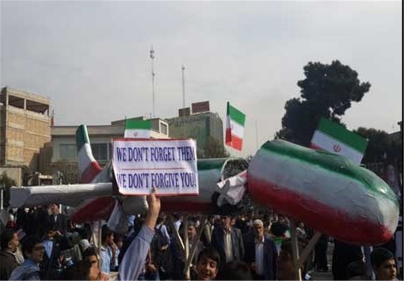 Mass Rallies in Tehran End with Anti-US Statement