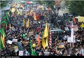 ABD Büyükelçiliğinin Ele Geçirilmesi 37. Yıldönümü Münasebetiyle Tahran'da Miting Düzenlendi