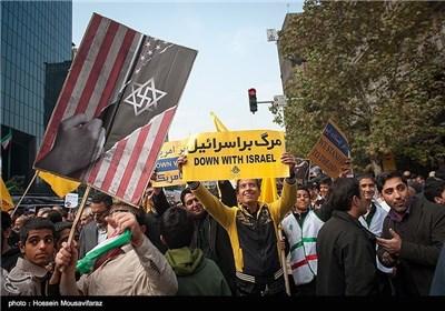 Photos: Iranians Mark National Day against Global Arrogance