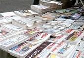 نغییر نشانی اینترنتی جشنواره مطبوعات و خبرگزاریها