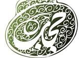 بازدید حجت الاسلام آشتیانی از مرکز حجاب ریحانه النبی (س) قم