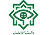 Iran Says BBC's Plot to Steal Archive Documents Foiled