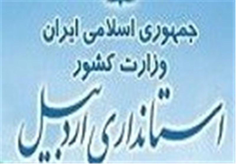 48 هزار مسکن مهر در اردبیل تحویل متقاضیان شده است