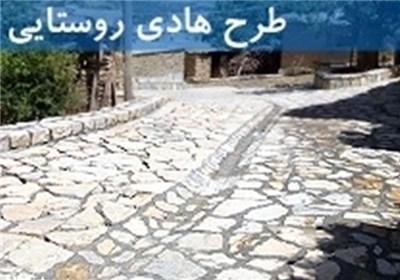 فاز نخست طرح هادی در 45 روستای نهاوند به اتمام رسید
