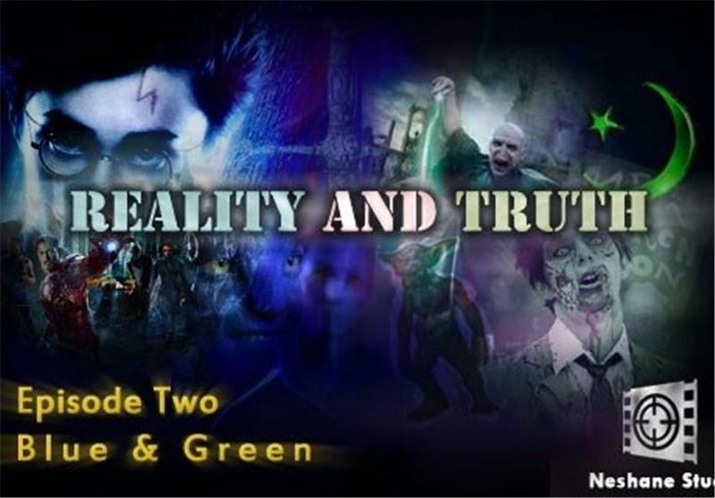 رونمایی از تیزر دو مستند در «استودیو نشانه»