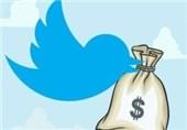 همکاری امنیتی «توییتر» با عربستان