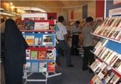 نمایشگاه بزرگ کتاب مازندران از 14 بهمن برگزار می شود