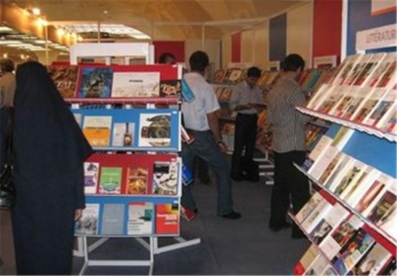 7نمایشگاه کتاب در خراسان شمالی برگزار می شود