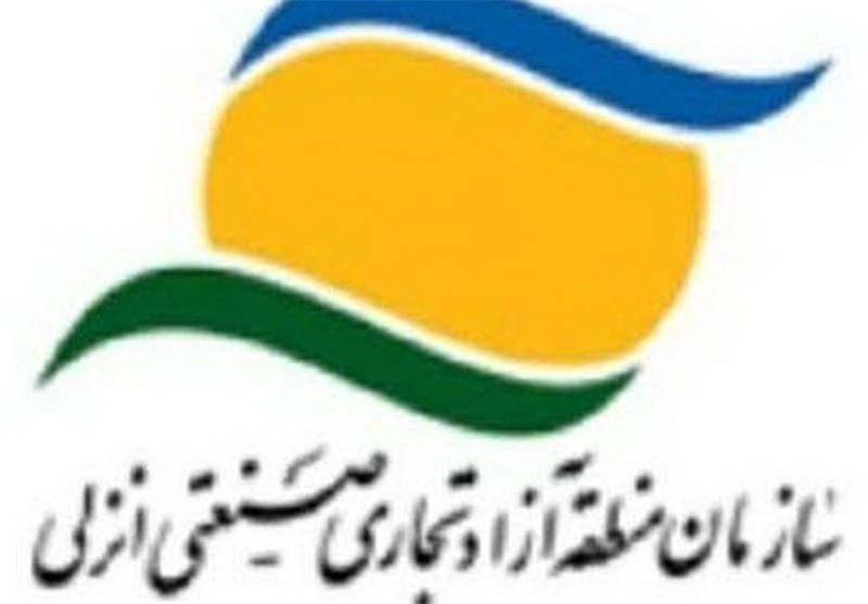 اختلاف ارزی واردات و ترانزیت در منطقه آزاد انزلی هم تکرار شد+جدول