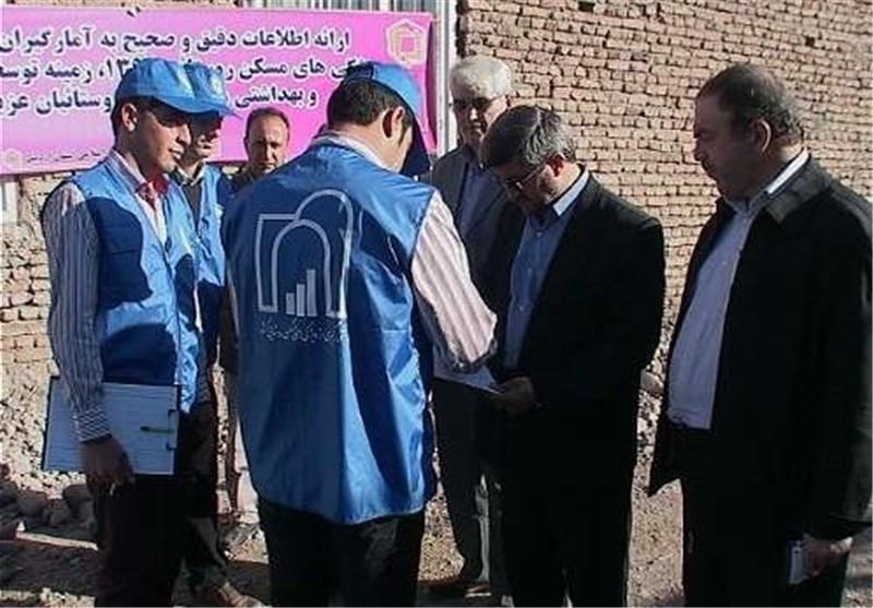 """طرح """"آمارگیری از ویژگیهای مسکن روستایی"""" در چهارمحال و بختیاری اجرا میشود"""